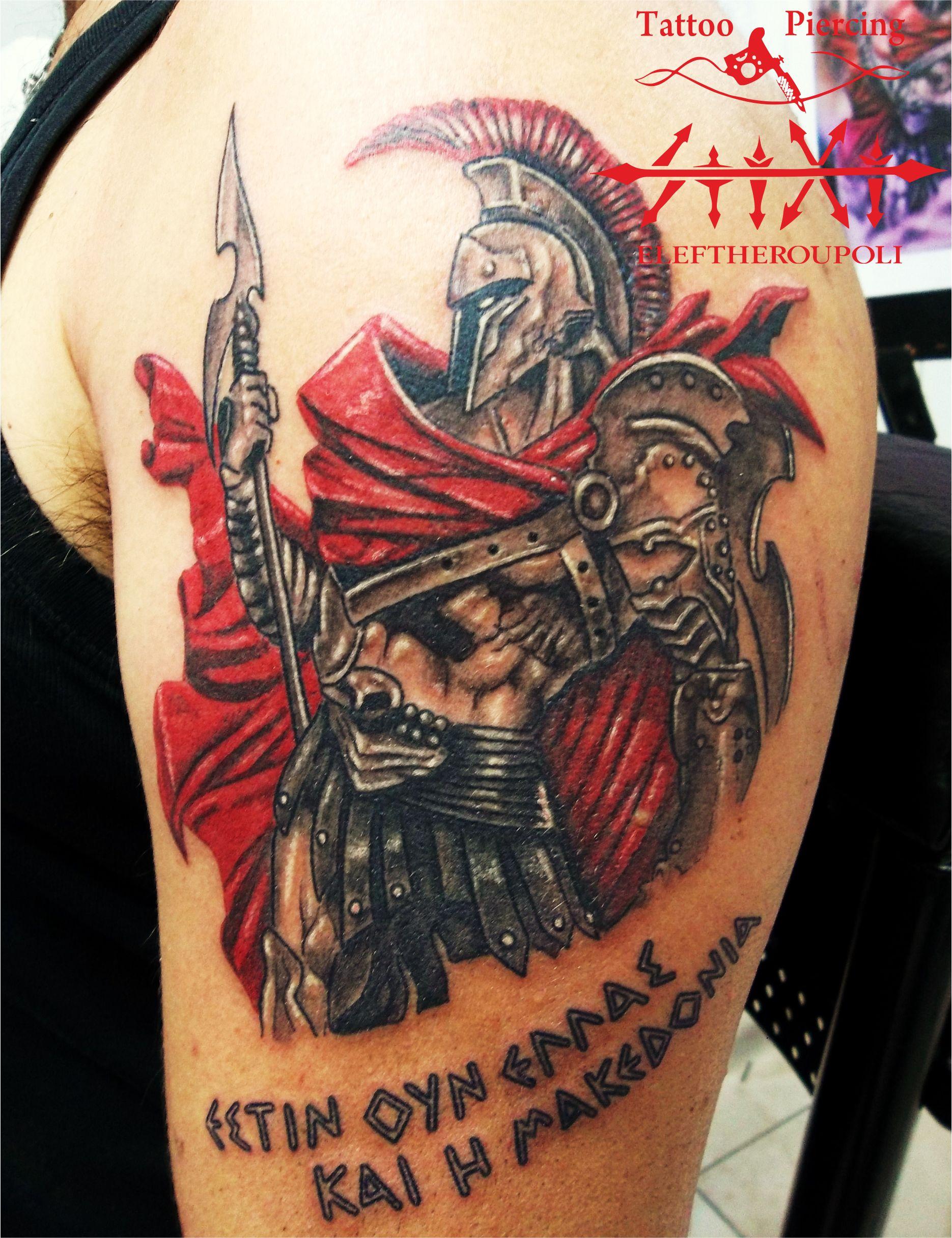 Stixi Tattoo Studio | Heartbeatink Tattoo Magazine - Tattoo Studio Bielefeld