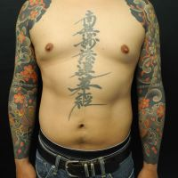 Tattoo by Bunshin Horiyen