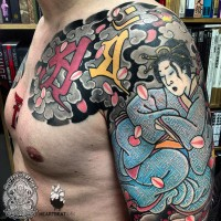 "Tattoo by Alex ""Kofuu"" Reinke Horikitsune / Holy Fox Tattoos"