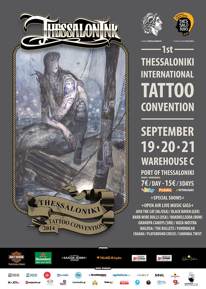 poster50x70-heartbeatink_web